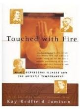 touchedwithfire